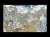 Геохронология Кругов на полях (Вадим Чернобров, Космопоиск, 2011)
